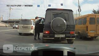 Rusya Yol Kavgaları #1