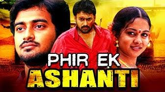 Phir Ek Ashanti (Pirappu)- New South Tamil Movie Dubbed in Hindi | Prabha, Karthika Adaikalam