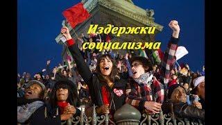 УкроСМИ: От Евросоюза понесло трупным запахом