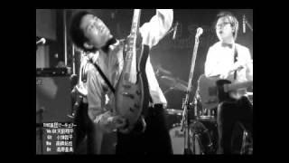 THE 楽団マーキュリーのとある日のライブ映像です。 楽団HP http://theg...