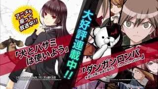月刊少年エース 2013年10月号 2013年8月26日発売! http://www.kadokawa.co.jp/ace/