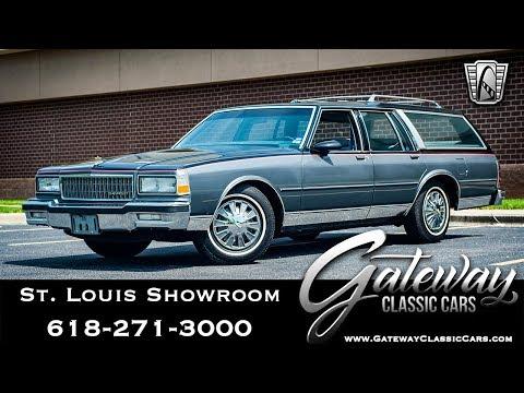 1989 Chevrolet Caprice Classic Wagon  Gateway Classic Cars St. Louis  #8085