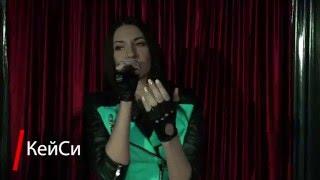 Молодая певица КейСи борется за белорусского слушателя