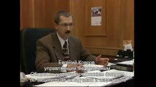 IncomePoint.tv: защита обманутых вкладчиков и акционеров:выплаты продолжаются