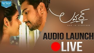 Lover Audio Launch Live | Raj Tarun, Riddhi Kumar | Anish Krishna | Dil Raju