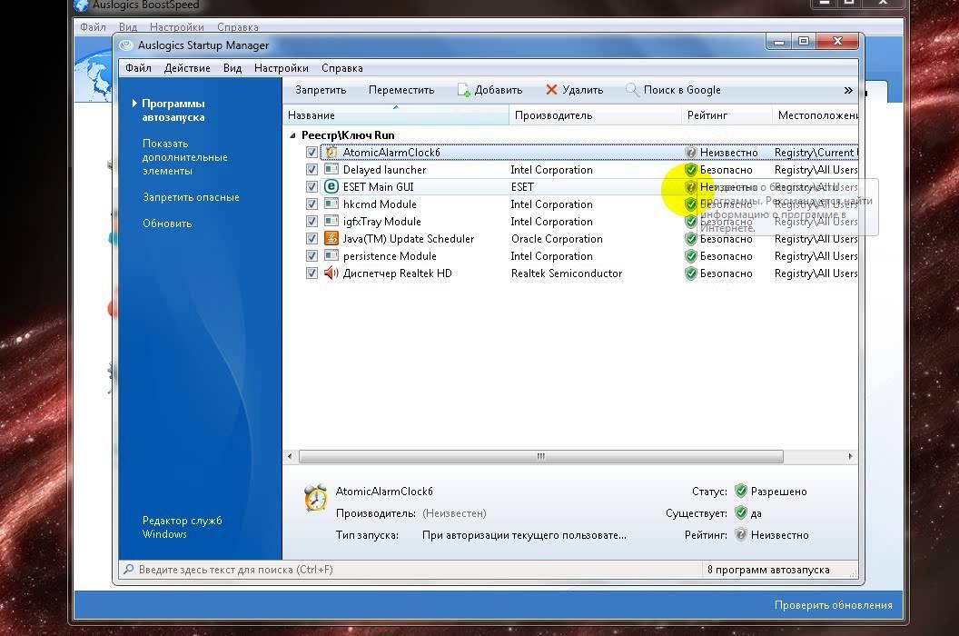 Скачать самые полезные программы для windows 7