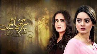 Parchayee OST - Hum TV Drama - Singer Beena Khan