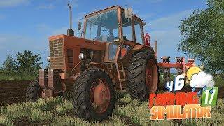 Farming Simulator 17 - Фермер ГОША РАССМЕШИ комика! Ламповое прохождение FS 17 серия 6