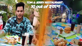 Tom & Jerry Restaurant😑 10 out of হতাশ