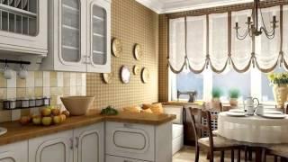видео Кухня в стиле прованс своими руками