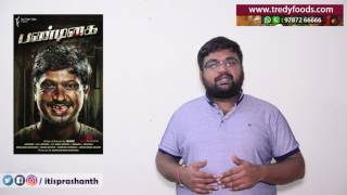 Pandigai review by Prashanth