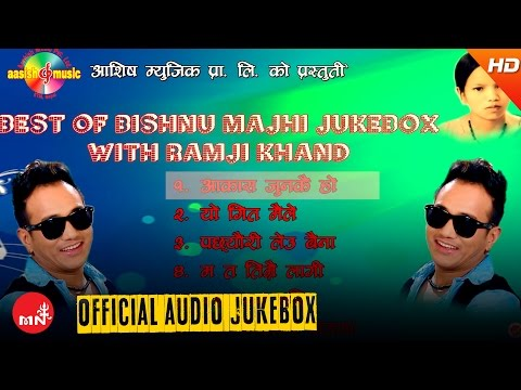 Best Songs Of Bishnu Majhi & Ramji Khand  Aashish Music
