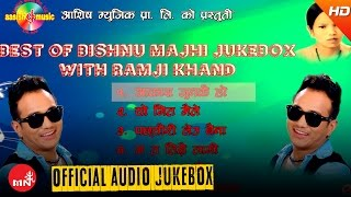 Best Songs Of Bishnu Majhi & Ramji Khand | Aashish Music