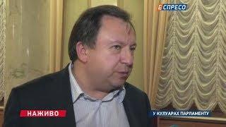 Княжицький: зняли ПДВ для українського кінематографу