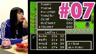 NMB48の石塚朱莉(あんちゅ)がドラゴンクエスト3を実況 Part7「シャン...