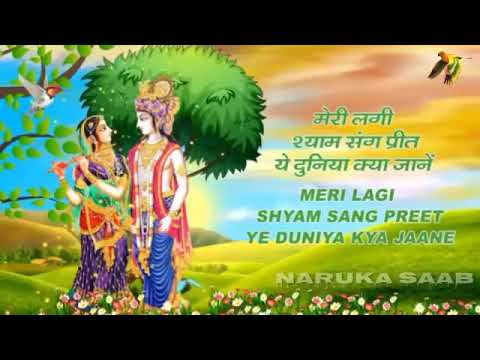Krishna  radha  Morning bhajan  video song