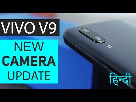 Vivo V9 Camera Settings New Update (हिन्दी)   TitBits