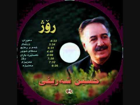 Hossein Sharifi - Sabri - Kurdish Music