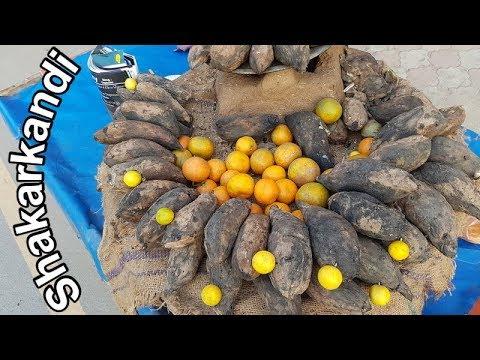 Shakarkandi | Baked Sweet Potatoes