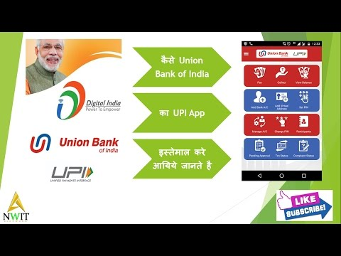 How to Use UPI App Payment System Step by Step