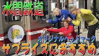 【サプライズ】視聴者さんから電車貰いました!?