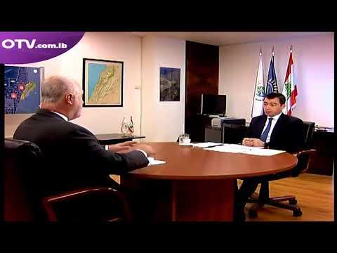201217ملف النفط على طاولة بلا حصانة مع وزير الطاقة والمياه سيزار ابي خليل