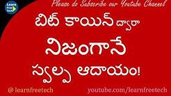 Earn free Bitcoin Every Hour Claim with Freebitcoin   Telugu Tutorial   Learn Free Tech