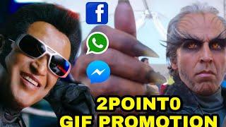 Akshay kumar Rajnikant, EXITED gif available on Facebook, Whatsapp, Twitter#2point0gif promotion