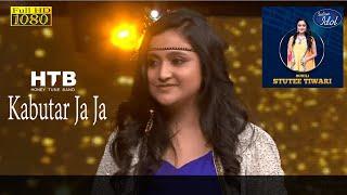 Kabootar Ja Ja - कबूतर जा जा जा |  Maine Pyar Kiya | Stutee Tiwari - Indian Idol |  Nitin Sontake |