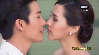 Roy Leh Sanae Rai - Push & Lily  (Fall For You)