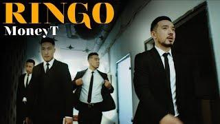 Rin'Go - MoneyT