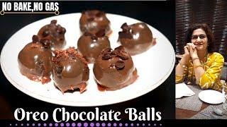 Oreo Chocolate Balls | Oreo Balls | Chocolate Balls | No Bake No Gas Chocolate Balls