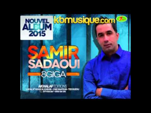 Samir Sadaoui 2015