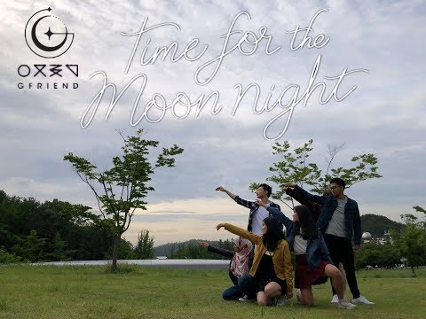 GFRIEND (여자친구) - Time for the Moon Night (밤) Dance Cover