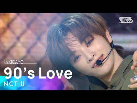 NCT U(엔시티 유) - 90's Love @인기가요 inkigayo 20201206