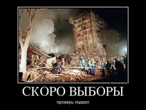 Хаски - Седьмое октября РАСШИФРОВКА РЕАКЦИЯ Рязанский сахар ФСБ взрывает Россию 3 ноября 2024