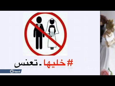 كيف ردت الفتيات على حملة - خليها تعنس - ؟ - حكي شباب  - 13:54-2019 / 2 / 11