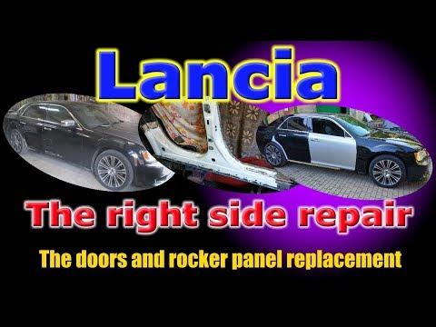 Lancia. The Right Side Repair. Ремонт правой стороны.
