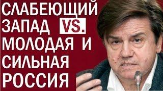 Геополитические тиски для Украины. Вадим Карасев