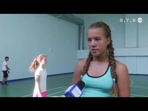 Детско-юношеская спортивная школа открылась