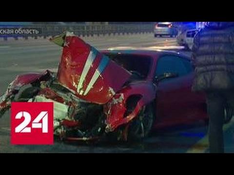 """Водитель убившей двух человек """"Феррари"""" пока не арестован"""