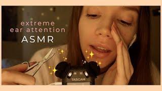 ASMR | Frissons dans le creux de tes oreilles👂