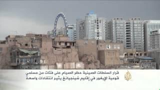 فيديو.. الصين تواصل حظر الصيام فى إقليم الإيجور