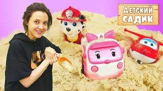 Мультик про Дитячий садок. Іграшки і секрет в пісочниці. Відео для дітей