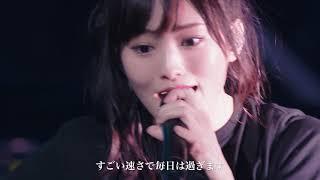 山本彩 LIVE TOUR 2017 ~identity~より http://yamamotosayaka.jp/ 山本彩 LIVE TOUR 2017 ~identity~ 2017.11.19@NHKホール 1.JOKER 2.レインボーローズ 3.