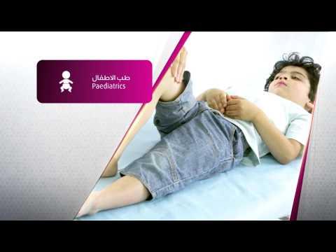 Al Tadawi Medical Centre Introduction