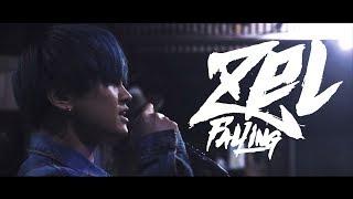 Zel / Falling (official music video)