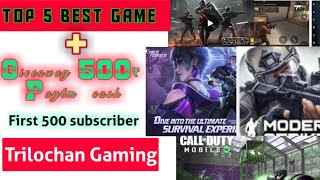 Top 5 best Android games under 500mb ( online/ offline) new game 2019 . Trilochan Gaming