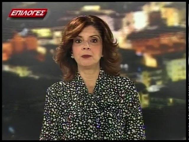 ΚΕΝΤΡΙΚΟ ΔΕΛΤΙΟ ΕΙΔΗΣΕΩΝ 22 11 20,