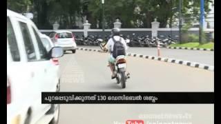 Motor Bike silencer risk for permanent hearing loss:Asianet News Investigation